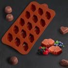 """Форма для льда и шоколада """"Шоколатье"""", 15 ячеек"""