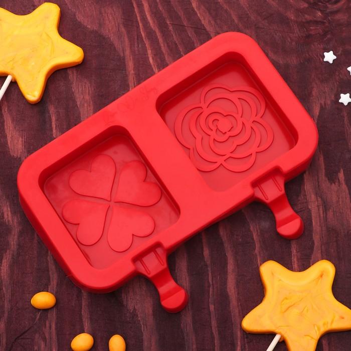 Форма для леденцов и мороженого 19,5×14,5 см «Сердце и Роза», 2 ячейки (8×7,3 см), цвет МИКС