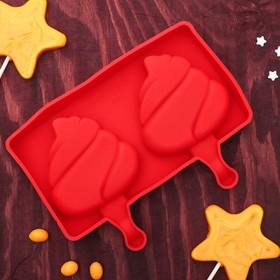 Форма для леденцов и мороженого «Айс Крим», 19,5×17×3,5 см, 2 ячейки (8,2×8,3 см), цвет МИКС