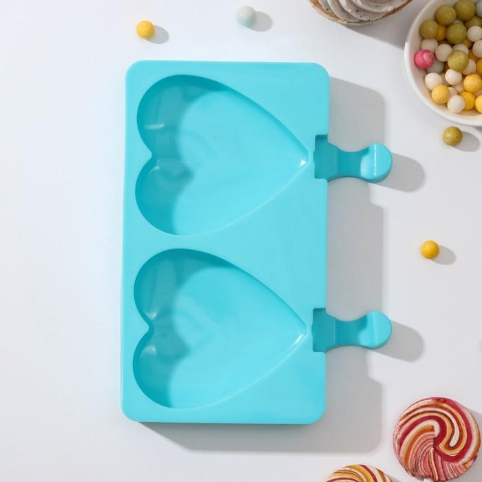 Форма для леденцов и мороженого «Сердечко»