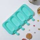 """Форма для леденцов и мороженого """"Эскимо классика"""", 4 ячейки"""