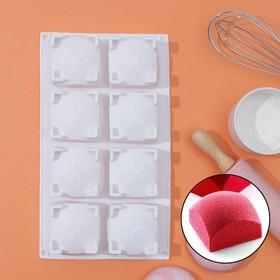 {{photo.Alt || photo.Description || 'Форма для муссовых десертов и выпечки Доляна «Квадро», 29,5×17 см, 8 ячеек (6×6×4 см), цвет белый'}}