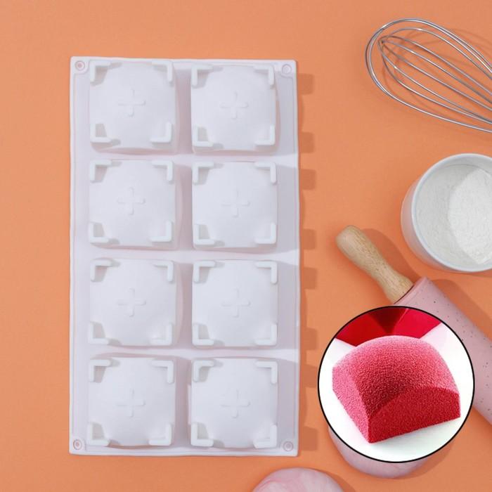"""Форма для муссовых десертов и выпечки 29,5×17 см """"Квадро"""", 8 ячеек, цвет белый"""