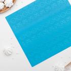 """Коврик для айсинга 34×30 см """"Цветочный кант"""", 3 полосы, цвет МИКС - фото 308053226"""