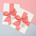 Пакетик подарочный «Для тебя», 20 × 24 см - фото 170667173