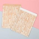 Конверт для сладкого «Сюрприз», 20 × 24 см - фото 308291443