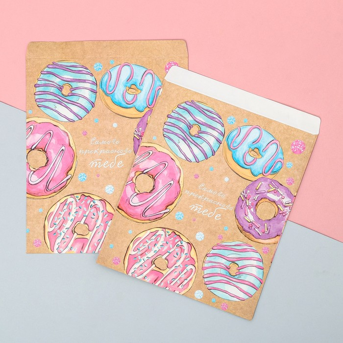 Конверт для сладкого «Самого прекрасного тебе», 20 × 24 см - фото 308291470