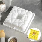 Форма для муссовых десертов и выпечки 18×18 см «Гранит», внутренний размер 14,5×14,5 см, цвет белый