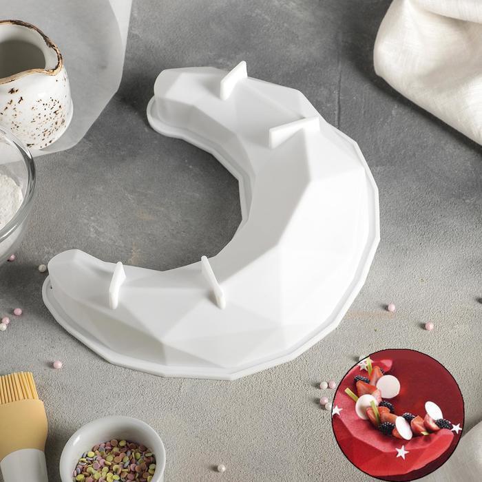 Форма для муссовых десертов и выпечки «Полумесяц», 25,5×20,5 см, цвет белый - фото 308045907