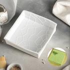 """Форма для муссовых десертов и выпечки 17,2×5 см """"Плитка"""", цвет белый"""