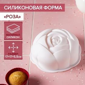 Форма для муссовых десертов и выпечки «Роза», 17×5,5 см, цвет белый