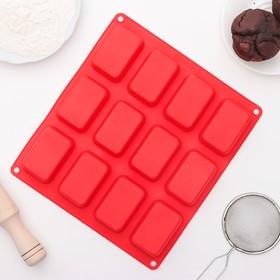 "Baking dish ""Shape. Kvadro"", 12 cells, MIX color"