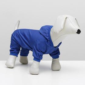 Jumpsuit for dogs blue, size 2XL (LB 34-36 cm, OSH 34-36 cm, OG 50-52 cm)