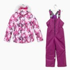 """Комплект зимний для девочки (куртка,п/комбинезон) """"Снег"""", рост 110 см, цвет розовый"""