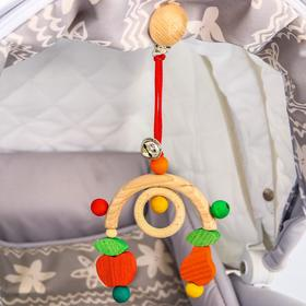 Подвеска для коляски «Мини-мобиль Фрукты» S-Mala