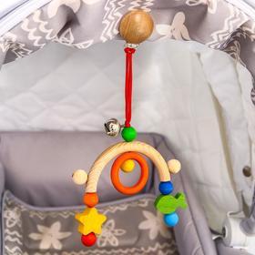 Подвеска для коляски «Мини-мобиль Рыбка» S-Mala