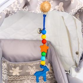 Подвеска для коляски «Лосенок» S-Mala