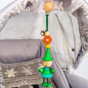 Подвеска для коляски «Гномик» S-Mala