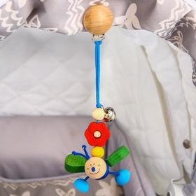 Подвеска для коляски «Бабочки» синяя S-Mala