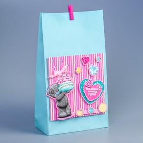 Пакет подарочный «Улыбнись этому дню», набор для создания, Me to You