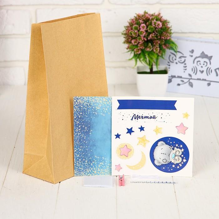 Пакет подарочный «Мечтай», набор для создания, Me to You