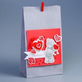 Пакет подарочный «С любовью!», набор для создания, Me to You