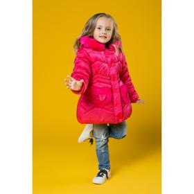 """Куртка для девочки """"Меховые кармашки"""", рост 110-116 см, цвет розовый"""