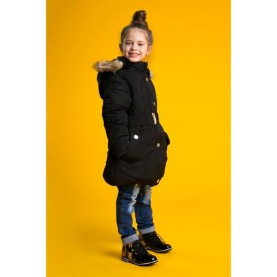 """Куртка удлиненная для девочки """"Золотые пуговки"""", рост 116-122 см, цвет чёрный"""