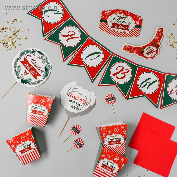 """Set for a holiday decoration, """"happy New year!"""""""