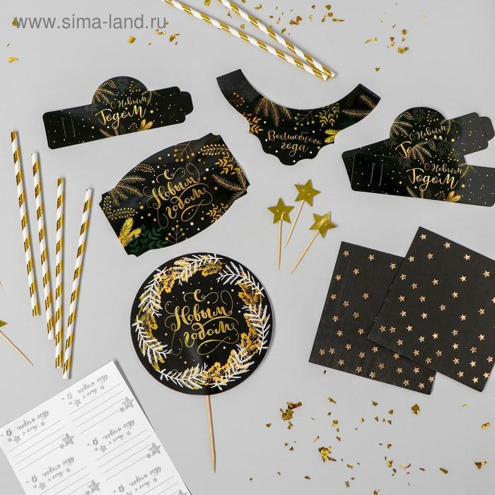 "Set for a holiday decoration ""Black gold"""