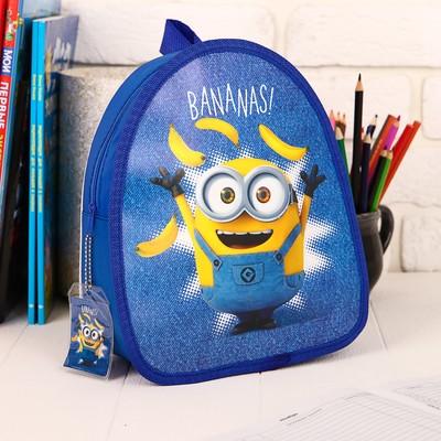 96489cdf9870 Купить детские рюкзаки в городе Томск по выгодным ценам — ООО «ГалаОпт»