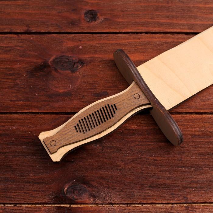 """Сувенирное оружие """"Меч в ножнах. Викинг"""", 34,5 см"""