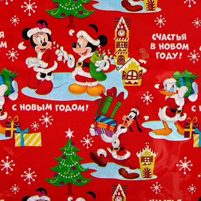 """Бумага упаковочная голография """"Счастья в новом году"""" Микки Маус и его друзья ,70 х100 см"""