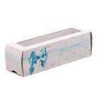 Коробочка для макарун «Сладких моментов», 18 × 5,5 × 5,5 см