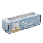 Коробочка для макарун Love winter, 18 × 5,5 × 5,5 см