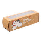 Коробочка для макарун «Время теплых объятий», 18 × 5,5 × 5,5 см
