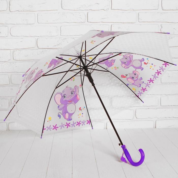"Зонт детский 3Д ""Слонята"""