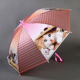 Зонт детский 3Д «Модная кошечка», D=80 см