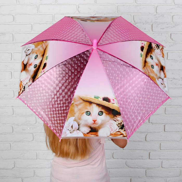 Зонт детский 3Д «Модная кошечка», D=80 см - фото 798047695