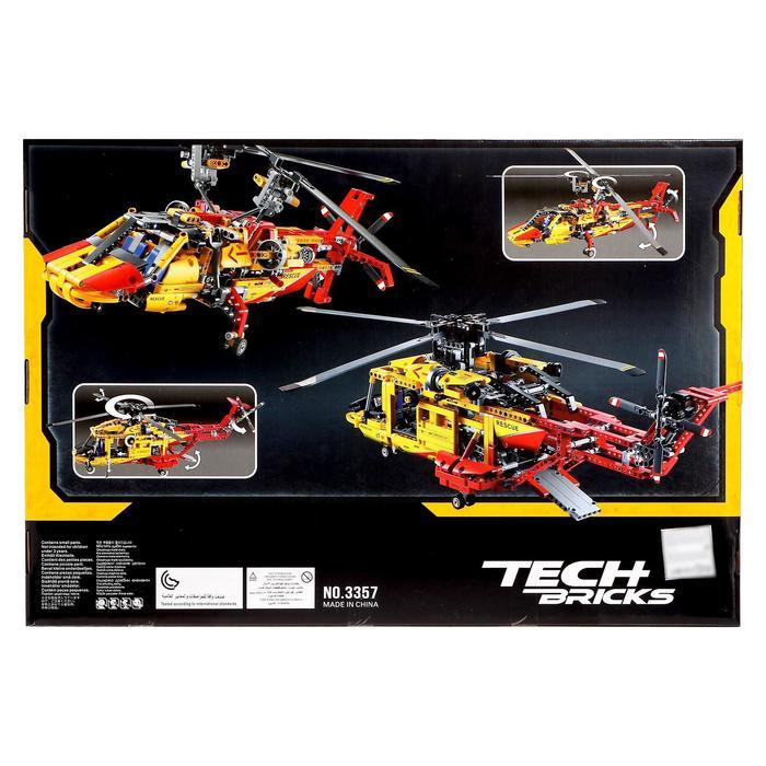 Конструктор техникс «Спасательный вертолёт», 1056 деталей - фото 14394931