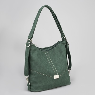 Сумка-рюкзак, 2 отдела на молнии, наружный карман, цвет зелёный