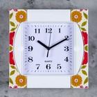 """Wall clock, series: Classic, """"Olivia"""", 25.5x25.5 cm"""