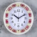 Wall clock, series: Classic, Madeline, 26.5x25