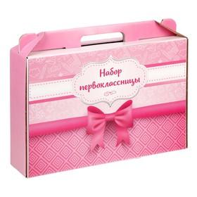 Коробка «Набор первоклассника. Бант» для девочек, без наполнения Ош