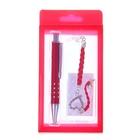 """Набор подарочный 2в1: ручка, браслет """"Сердечко"""", цвет красный"""