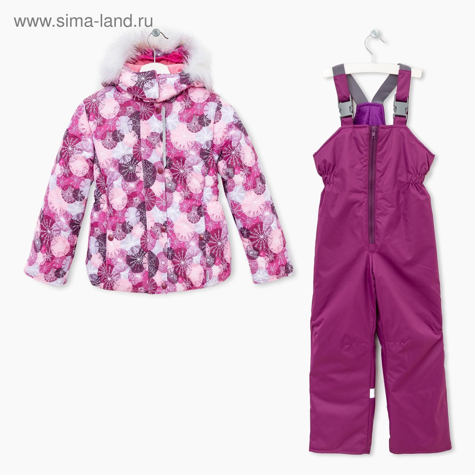 Комплект зимний для девочки (куртка,п комбинезон)