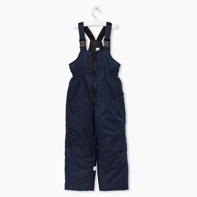 Полукомбинезон зимний для мальчика, рост 98 см, цвет тёмно-синий