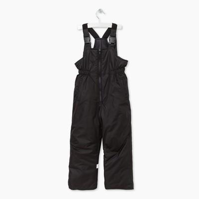 Полукомбинезон зимний для мальчика, рост 122 см, цвет чёрный