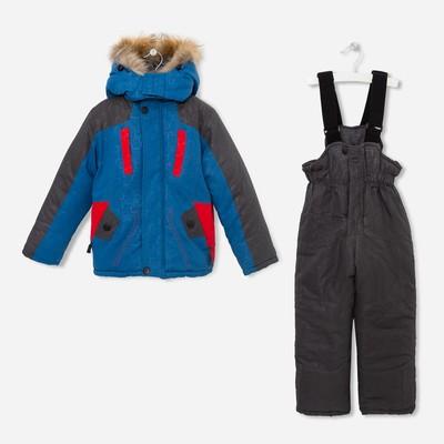 Зимний комплект на мальчика М1, цвет синий, рост 116