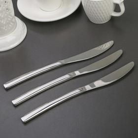 Набор ножей столовых Доляна «Майя», 23 см, 3 шт
